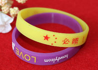 China Friendship Engraved Custom Silicone Rubber Wristbands Tear Resistance factory