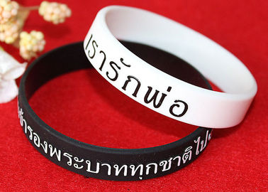 China 2mm Thickness Custom Silicone Rubber Wristbands Color Filled Logo Process distributor