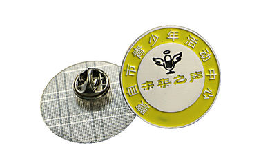 China Round Shape Custom Lapel Pins Outer Diameter 3.5cm Plating / Painting Technics distributor